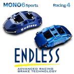 エンドレス キャリパー システムインチアップキット MONO6Sports&Racing4(彫文字仕様) フロント/リアセット BMW E46 M3
