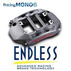 エンドレス キャリパー システムインチアップキット RacingMONO6r BMW E63/E64 M6