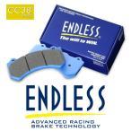 エンドレス APレーシング製 レーシングキャリパー用 ブレーキパッド CC38 (ME22) CP6600キャリパー用 ピストン数 4