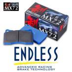 エンドレス APレーシング製 レーシングキャリパー用 ブレーキパッド MX72 CC2279/3215/5200キャリパー用 ピストン数 4