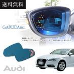 [GARUDA] ガルーダ LEDウインカー内蔵ブルーミラー 【 アウディ A3 [8V] (2013/09〜) 】 ※ミラーヒーター付タイプ