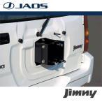 [JAOS] スペアタイヤブラケット ジムニー JB23系 98/10〜 ALL ※送料注意