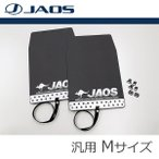 [JAOS] ジャオス マッドガードIII ブラック Mサイズ 汎用 ※送料注意