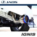 [JAOS] ジャオス BATTLEZ マフラー ZS Ti イグニス 16.02〜 4WD ※送料注意