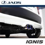[JAOS] BATTLEZ×EX typeZS-C  Ti イグニス 16.02- 4WD ※送料注意