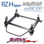 [JURAN] ジュラン シートレール 右用 RZ-Hタイプ アルテッツァ GXE10 SXE10 98.10〜05.09 4WD不可 ※代引不可