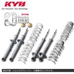 [KYB] カヤバ ショック エクステージ 1台分 4本キット ロードスター ND5RC 15/05〜 [S / Special Package / Leather Package]