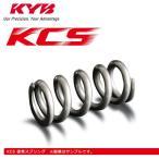 [KYB] カヤバ コンペティション 直巻スプリング KCS 1本 ID φ65 自由長 7inch (178mm) レート 4kgf/mm 39.2N