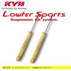 [KYB] カヤバ ショック ローファースポーツ リア 2本セット ワゴンR MH23S 08/09〜 1型〜2型 K6A FF 送料1000円(税別)