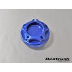 [LAILE] レイル ARP SPORT マッドフラップ フロント ブルー スバル インプレッサ [GRB 07.10〜]