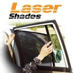 [LaserShades] レーザーシェード 7枚 フルセット トヨタ ランドクルーザー 200系 マルチディスプレイ+デジタルTVアンテナ非装着車