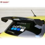 [Monster Sport] モンスタースポーツ  カーボンGTウイング スイフトスポーツ ZC33S 17.09〜 K14C 個人宅配送不可