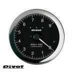 [Pivot] ピボット CHRONOSTEP タコメーター Φ80 CSG