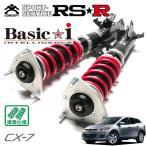 [RSR] 車高調 Basic☆i 推奨仕様 CX-7 ER3P 21/9〜23/12 FF 2300 TB クルージングパッケージ