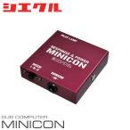 [siecle] シエクル MINICON ミニコン エスティマ ACR30W ACR40W 2AZ-FE 00.01〜05.12 ※ACR30のセンサーはクリーナー奥