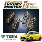 TEIN ダウンスプリング HIGH.TECH ハイテク 【スイフトスポーツ [ZC33S] 2017.09+ [BASE MODEL, SAFETY PACKAGE] 】