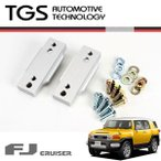 [TGS] フロントスタビライザーリロケートブロック FJクルーザー GSJ15W 1GR-FE(デュアルVVT-I) 2010年〜