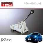 [TRD] クイックシフトレバーセット ヴィッツ NCP131 14/04〜16/12 MT車