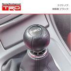 [TRD] シフトノブ(球形) 樹脂製 ブラック マークII / チェイサー / クレスタ JZX100 JZX90 5M/T車