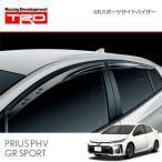 TRD GRスポーツサイドバイザー プリウスPHV ZVW52 19/05〜