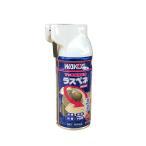 [WAKO'S] ワコーズ ラスペネミニ [RP-M] 【180ml】
