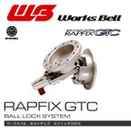 [Works Bell] ワークスベル ラフィックス GTC ワンアクションチルトアップ シルバー