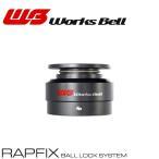 [Works Bell] ワークスベル ラフィックス2 ボールロックシステム ボススペーサー ブラック