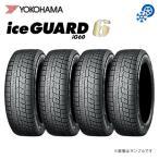 YOKOHAMA スタッドレスタイヤ 205/60R16 96Q 4本セット iceGUARD6 アイスガード6 IG60 タイヤ単品 1台分セット 北海道・沖縄・離島は要確認