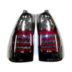 ハイラックス サーフ 215 210 LEDスモークテール