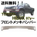 ハイラックス ピックアップ 4WD メッキ フロント バンパー