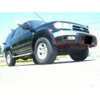 トヨタ ハイラックスサーフ フロントバンパー エプロン トリムRZN180W RZN185W VZN180W VZN185W KZN185G KZN185W KDN185W ワイド 送料無料