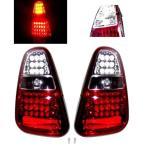 送料無料 ミニ MINI 2004y-2007y RA16 R50 R52 R53 後期用 リア LEDクリスタルコンビテール 左右セット テールランプ リヤ コンビ 赤白 BMW