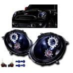 送込 BMW ミニ R55 R56 R57 LEDイカリングブラックヘッドライト