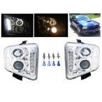 送料込 フォード マスタング 06y- LED イカリング ヘッドライト