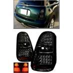 送料無料 ミニ MINI 2004y-2007y RA16 R50 R52 R53 後期用 リア LEDスモーククリスタルテール 左右セット テールランプ リヤ スモークレンズ BMW