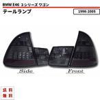 ショッピング送 送込 BMW 325 AV25 E46 ツーリング用 LEDスモークテールランプ