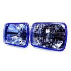 汎用送込プラドサーフプロシードサニー角灯青ヘッドライトランプ