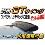 GTウイング 黒♪汎用,ポン付け,ダクト付き,角度調整可能3D,S15軽自動車・セダン・コンパクトカーワゴン・ハッチバック/ブラック