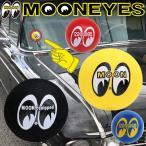 アンテナボール ムーンアイズ MOONEYES アンテナトップ トッパー 自動車 アンテナ アクセサリー 黄色 黒 青 赤 MOON EQUIPMENT グッズ アイボール 丸