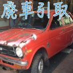 GTA(Good Trade Agencyで買える「廃車引き取り 関西 大阪 兵庫 京都 滋賀 和歌山 奈良 三重 岡山 鳥取 3t積載車 保管場所までお伺い 不動/故障もOK」の画像です。価格は1円になります。