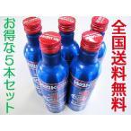 WAKO'S ワコーズ / フューエルワン / *F-1* / 300ml ×5本セット / 燃料添加剤