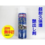 WAKO'S ワコーズ / スーパータイヤコート 480ml  / *STC-A* / エアゾール式超耐久保護艶出し剤