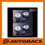 エンドレス ブレーキキャリパー RacingMONO4&4r システムインチアップキット フロント・リアセット/スバル BRZ ZC6/EDAXZC6