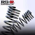 RSR RS★R DOWN サスペンション ホンダ ビート/PP1/フロント/H010DF
