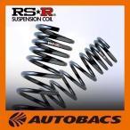 RSR RS★R DOWN サスペンション ダイハツ ムーヴ/L152S/フロント用/D034DF