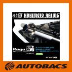 カキモト Regu06&R トヨタ レビン/トレノ E-AE86 T21332