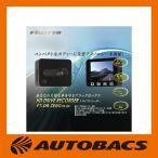 ショッピングドライブレコーダー F.R.C ドライブレコーダー FT−DR ZERO PLUS