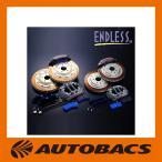 エンドレス ブレーキキャリパー RacingMONO6&6r システムインチアップキット フロント・リアセット/ニッサン フェアレディZ Z34(Ve