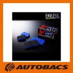エンドレス ブレーキパッド MX72K フロント用/EP337MX72K