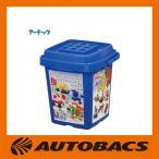 アーテック Artecブロック バケツ220 ビビッド(基本色)/076536 おもちゃ